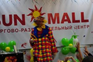 День детства вместе с супермаркетом Чудо Остров